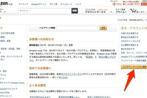 Kindle本の返品処理は、ほんのちょっとだけめんどくさい。