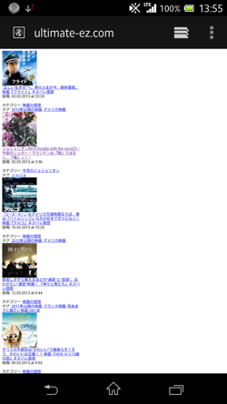 Screenshot 2013 03 26 13 55 05