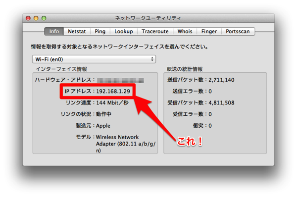 Mac IPaddress