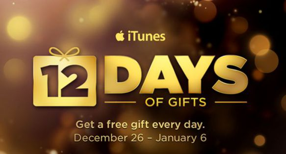 12days of gifts